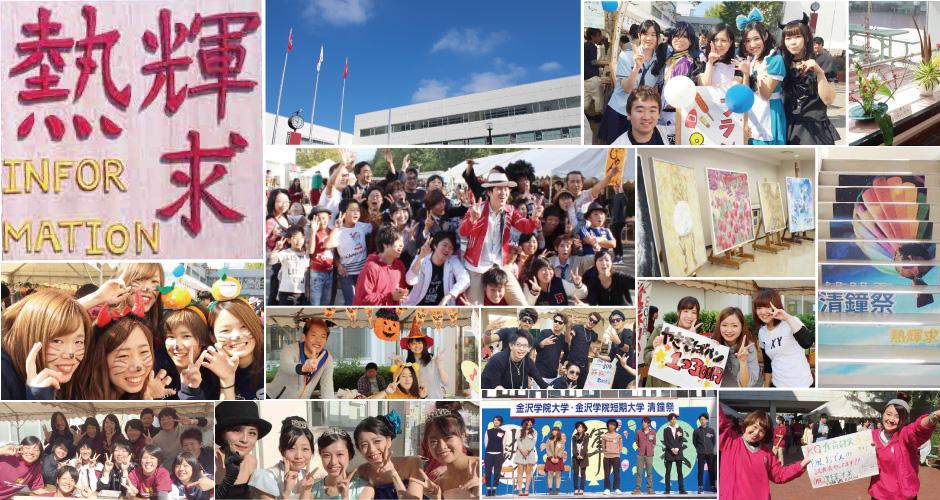 学園祭トップ画像