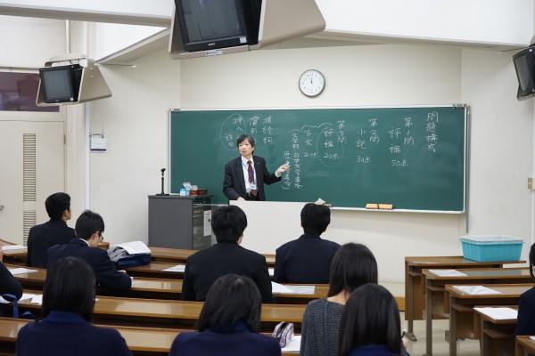 入試講座(国語)