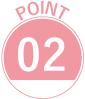 point②(短大)