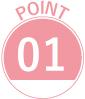 point①(短大)