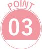 point③(短大)