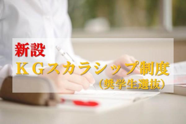 201500801_daigakuin