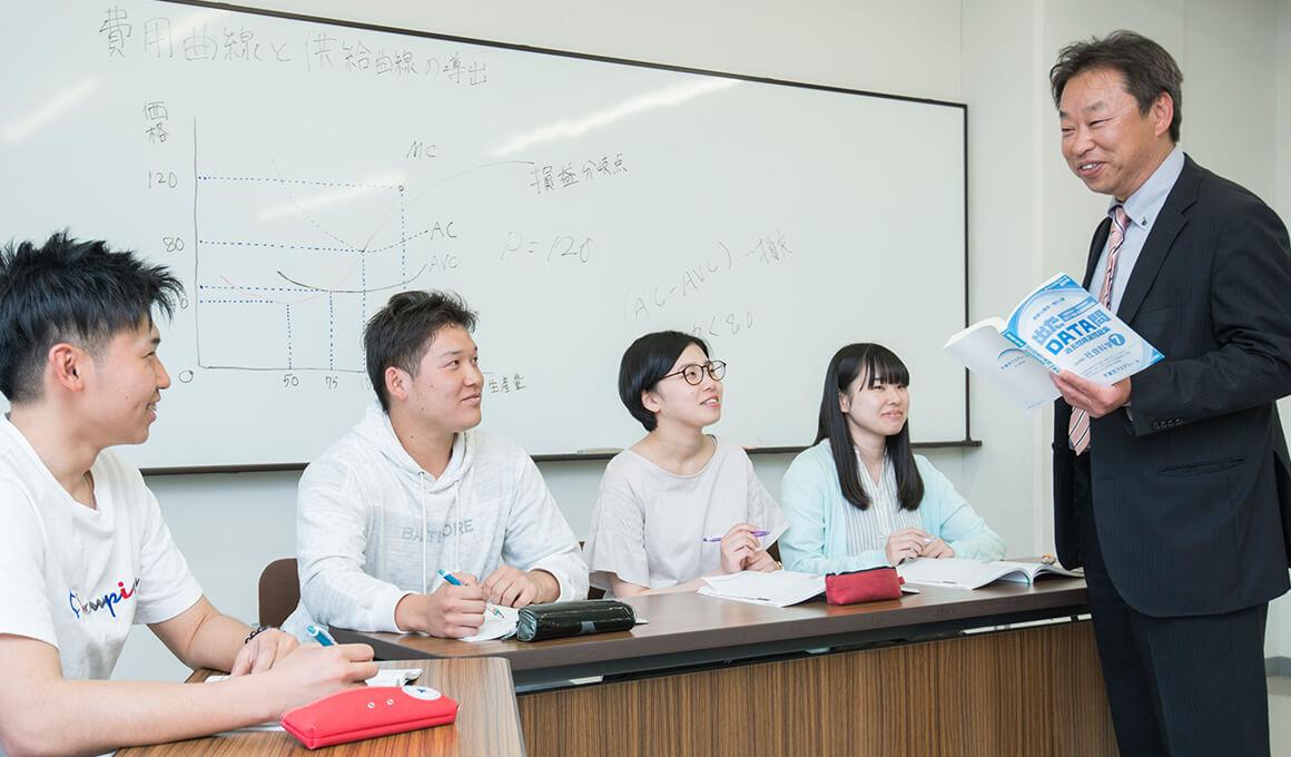 KGC講座(金沢学院キャリア講座)