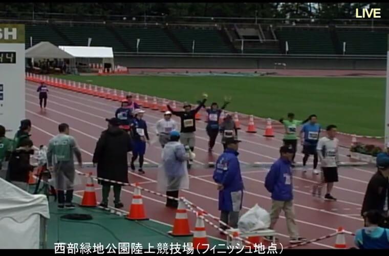 金沢マラソンのインターネット中継