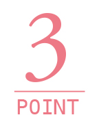 ポイント3