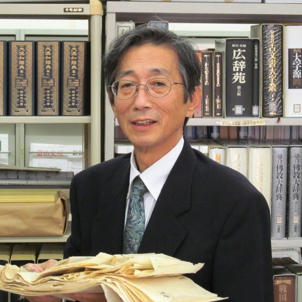 見瀬 和雄 | 金沢学院大学
