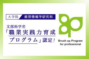 BPロゴ3