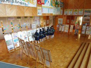 内灘中学校での展示の様子