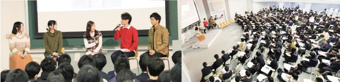 入学前セミナーセッション_0118