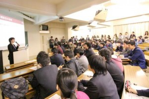 seminar0213