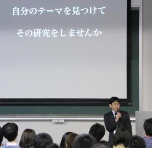 seminar4-04