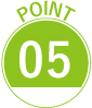 point⑤(大学)