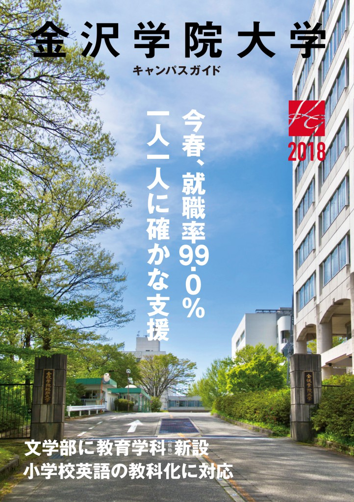 ●0606daigakiu-01-722x1024