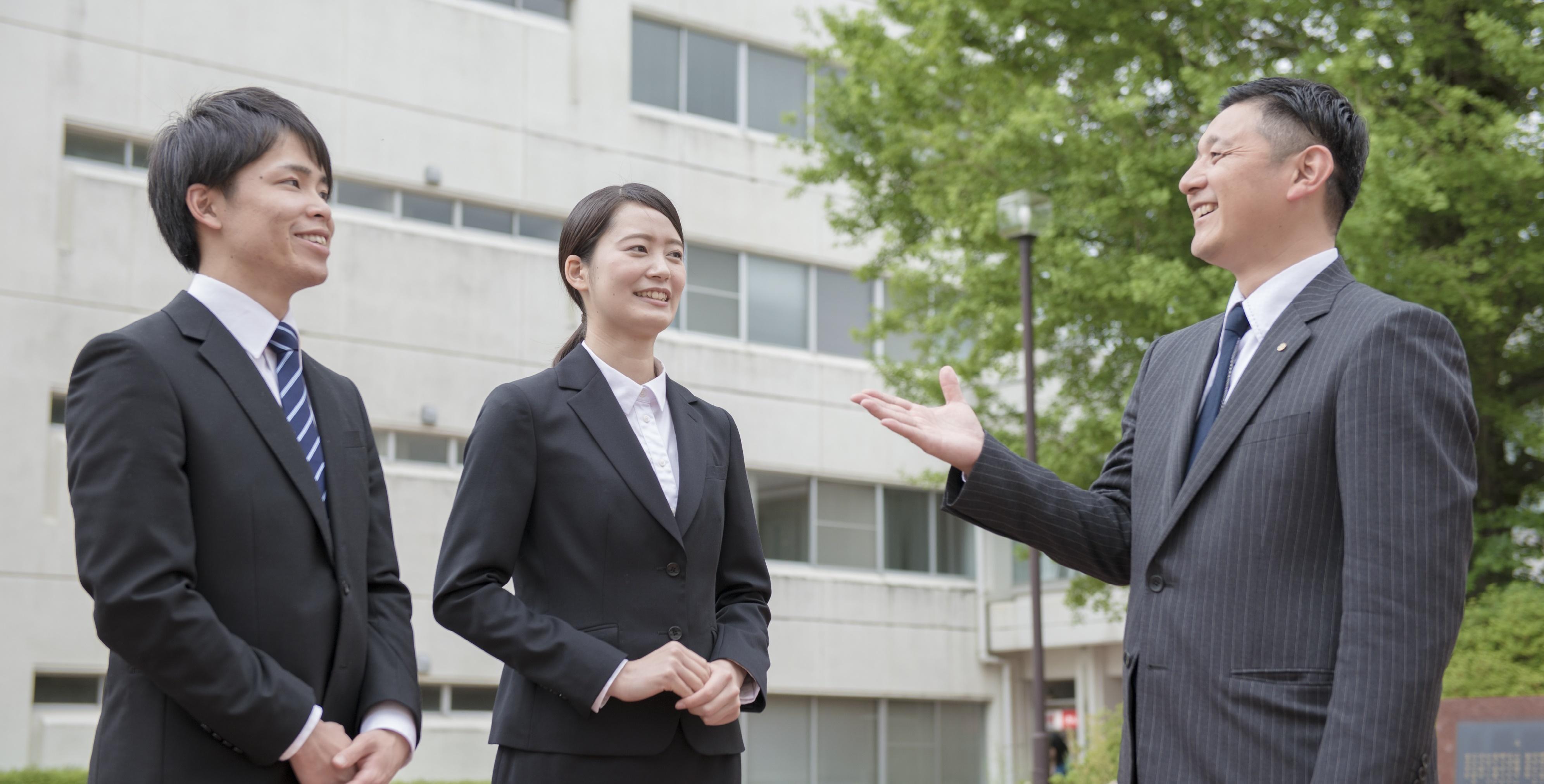 就職支援 | 金沢学院大学