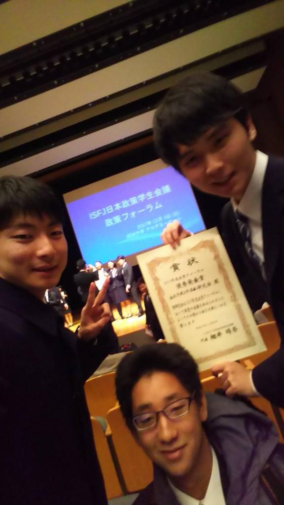 発表賞受賞3