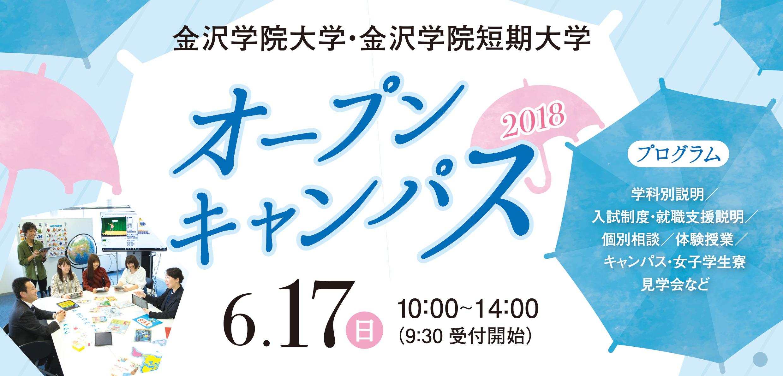 6月OCDMアレンジ編集