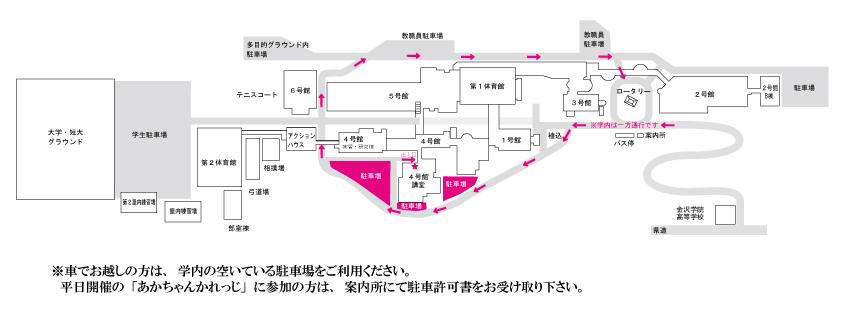 構内マップ